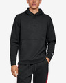 Under Armour Recovery Bluza